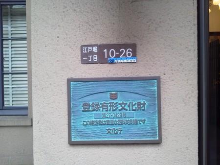 NEC_0855.JPG