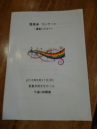 DSC_1998.JPG