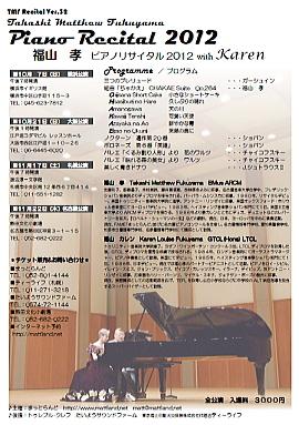 2012_2small.jpg