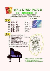23tc_side.jpg